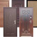 Какие бывают виды входных дверей