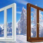 Пластиковые или же деревянные окна+